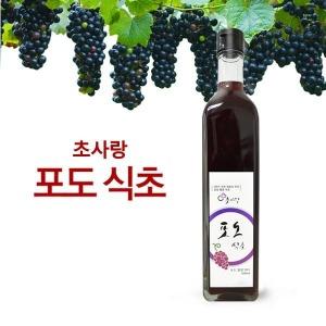초사랑 포도식초 500ml/천연발효식초