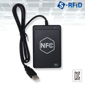 RFID리더기 NFC리더기 P2P통신 ACR1251 RF리더기