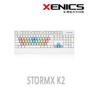 STORMX K2 게이밍/멤브레인/화이트/키보드 키캡증정 - 상품 이미지