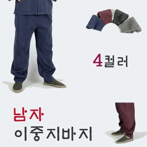 남자-단품- 고무밴드바지 이중지-생활한복 개량한복