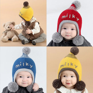 아기모자 아동모자 유아모자 아동겨울모자 유아비니 M