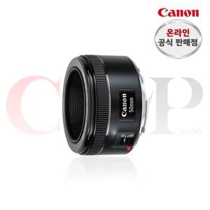 EF 50mm f/1.8 STM (캐논 공식 총판)