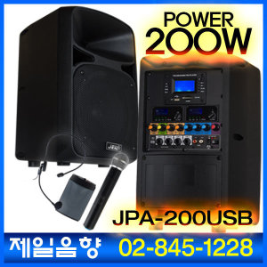 JPA200USB/충전식이동식앰프강의용무선마이크시스템