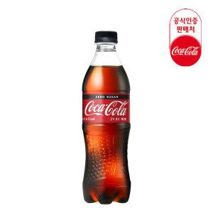 (현대Hmall) 코카콜라  코크제로 500ml x 24개