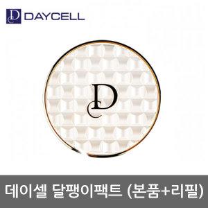 데이셀 달팽이 모이스처투웨이 팩트 본품+리필+면봉4