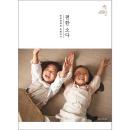 (도서) 편한소다 - 천연세제와 친해지기