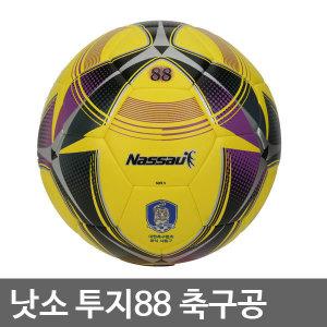 축구공 투지 88 4호 5호 축구용품 가방