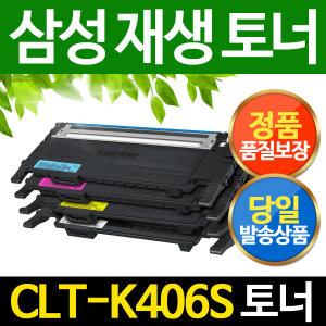 CLT-K406S//CLP-360 CLX-3300 3307 SL-C460 C462 C463