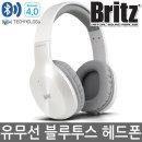W800BT 고급 블루투스 헤드폰 통화+음악 A2DP (화이트)