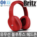 W800BT 고급 블루투스 헤드폰 통화+음악 A2DP (레드)