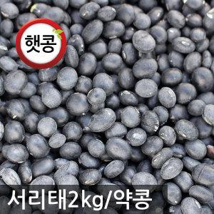 해썹2017 중국산 햇태양초 황실 고추가루/고춧가루1kg