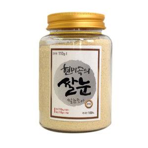 현미속의 쌀눈 분말110g/분말/원형/이마트판매/백화점