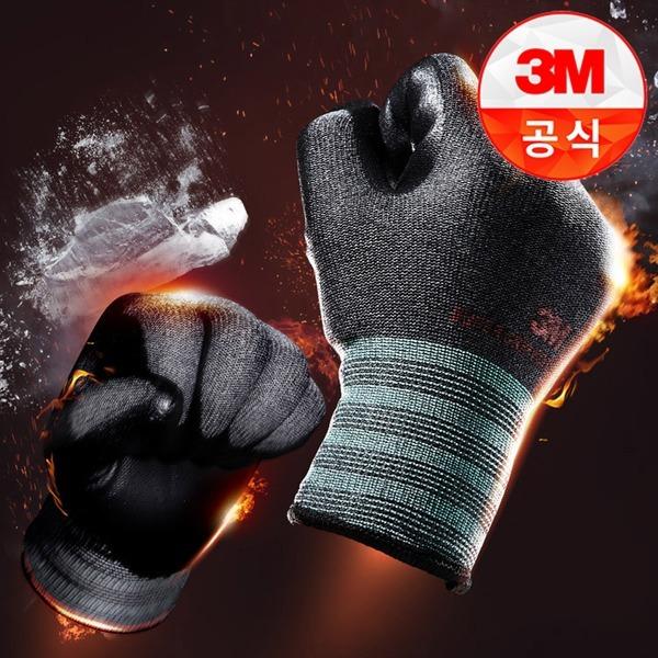 3M장갑 겨울용 혹한기용 슈퍼그립 핫 방한코팅장갑