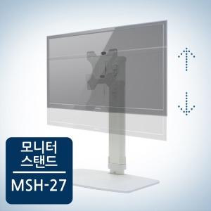 모니터받침대 카멜마운트 MSH-27