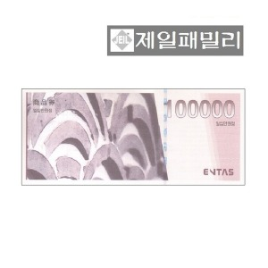엔타스상품권 10만원권/경복궁/삿뽀로/고구려/면세점