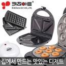키친아트 샌드위치메이커 토스트기 토스터 PK-2168JT