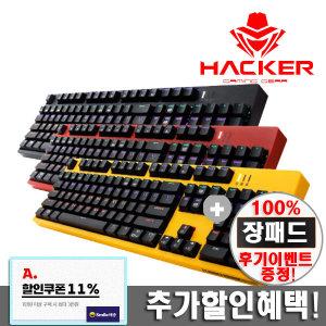 장패드+앱코 K660 완전방수 게이밍 기계식 키보드-