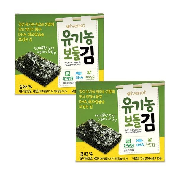 유기농 보들김(2gX20봉)/DHA+해조칼슘