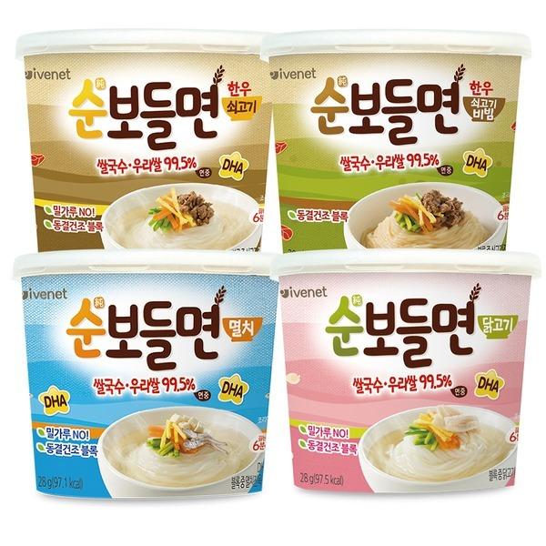 순보들면 쌀국수/간식/DHA