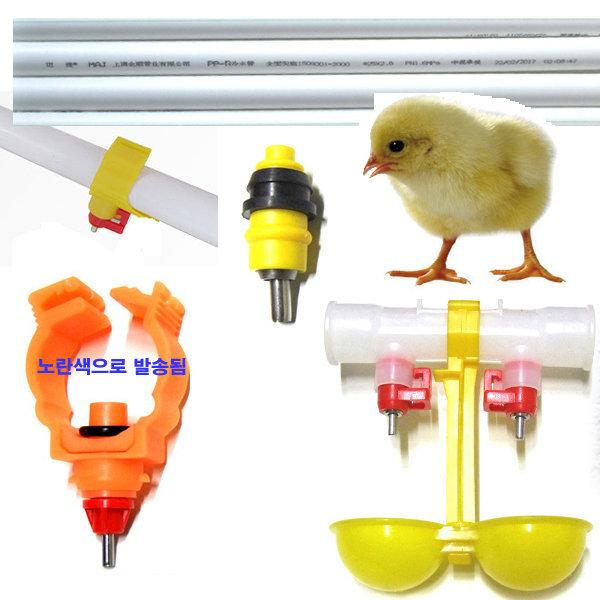 닭 병아리 급수닙플 니플 자동물통 급수기 모이통