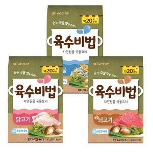 국물요리 육수비법(3종택1)/고체육수
