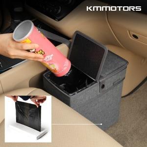 알라딘 차량용 쓰레기통II(덮개형)+비닐50매/국내제작