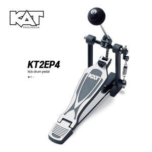 대신악기 KAT 카트 KT2EP4  전자드럼/킥 드럼 페달