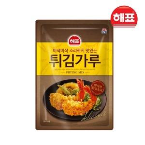 바삭바삭 소리까지 맛있는 튀김가루 1kg 부침 밀가루