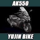 AK550 킴코 스쿠터 오토바이 최저가 당일배송 헬멧증