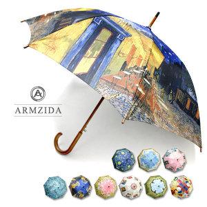 아름지다 명화우산 모음/장우산/3단우산