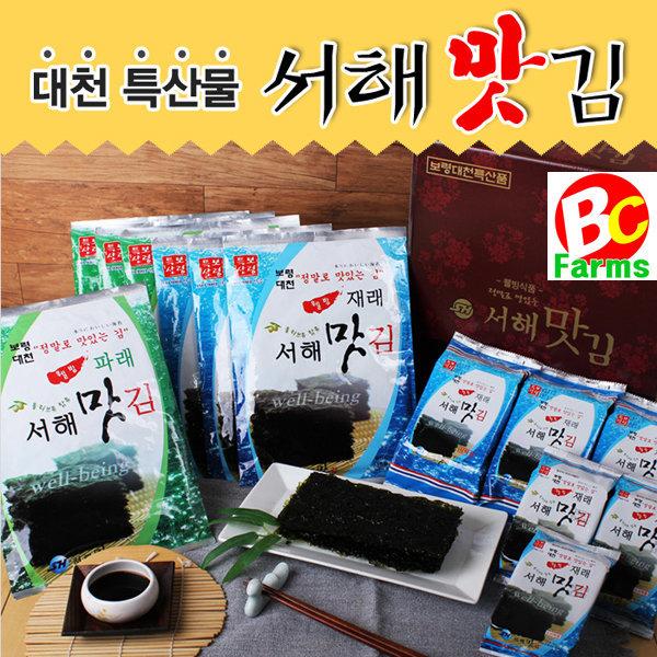 대천특산물/서해맛김/재래김파래김식탁김