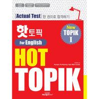 핫 토픽 For English HOT TOPIK 1  영어판   한글파크   한국어평