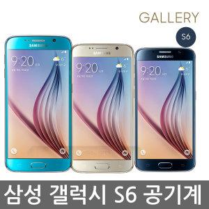삼성 갤럭시S6 32G LG U+ 중고폰 스마트폰 g920s k l