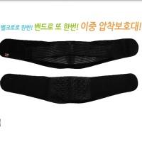 J)이중허리보호대/허리복대/이중허리밴드
