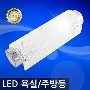 타로시 LED 욕실등 주방등 터널등 화장실 베란다 조명