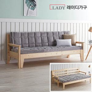 레이디가구 무브먼트 원목소파베드/침대/접이식매트