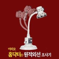 효능검인홈닥터기/혈행촉진원리//입시생건강관리+선물