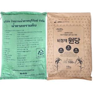 비정제원당15kg /설탕/과일청/효소 매실/천연당