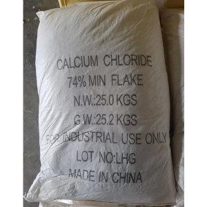 염화칼슘 물먹는 제습제(중국산)