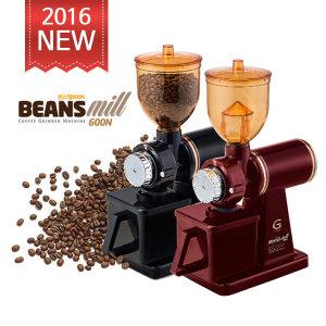 빈스밀600N 전동 커피 그라인더/원두분쇄기/페이마600
