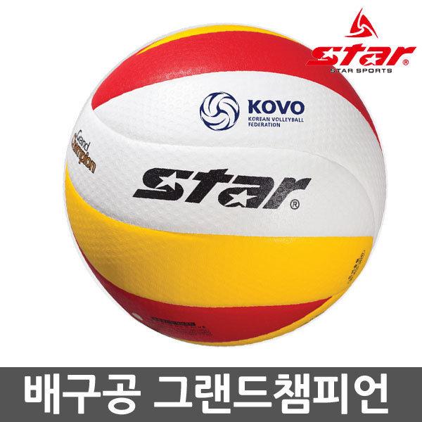 스타 배구공 그랜드챔피언 연습볼 연맹공인구