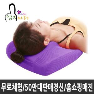 엄지파워 목어깨마사지기/무료체험/국산/CDI-5500