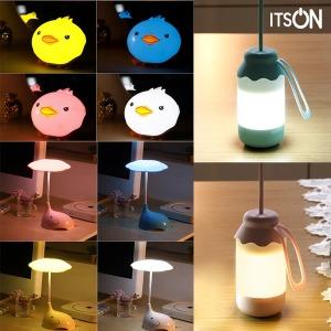 잇츠온 LED 무드등 수유등 터치등 취침등 아이방조명 - 상품 이미지