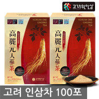 인삼차/홍삼차/100포/생강절편/캔디/생강차/선물용