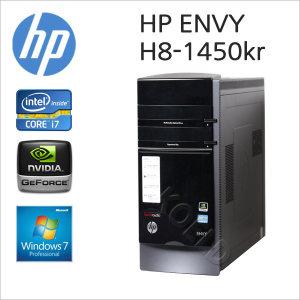 중고 HP ENVY h8-1450kr 게임용PC 베어본 구성
