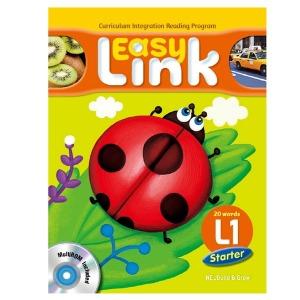 Easy Link Starter 1 이지 링크
