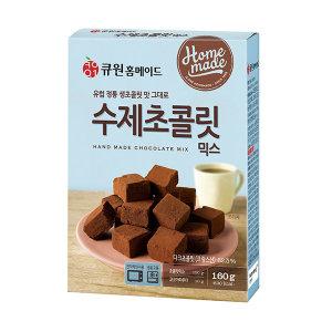 삼양사 큐원 수제초콜릿믹스 홈메이드 파베/생초콜릿