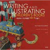 세상에서 가장 특별한 어린이 책 만들기  예경   데스데모나 맥케넌 외