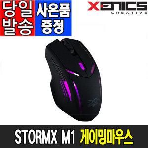 제닉스 STORMX M1 마우스