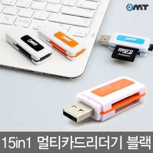 15in1 카드리더기 OCR-151 MicroSD SD 멀티리더기 블랙